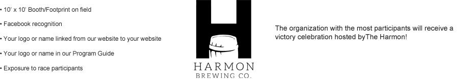 Harmon insert 7